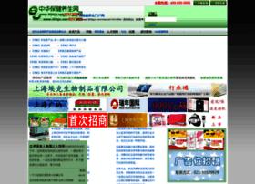 365bjys.com
