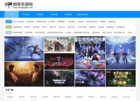 365gangqin.com