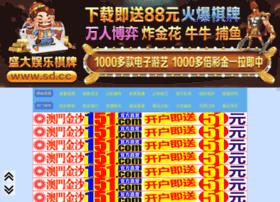 365liang.com
