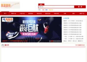 366jie.com