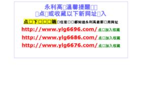 36888.net