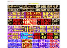 368pc.com