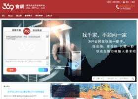 369hui.com