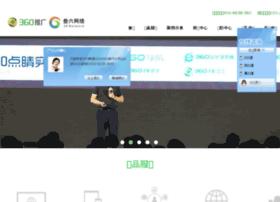36net.com
