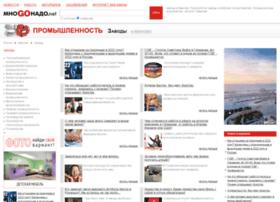 37-prom.mnogonado.net