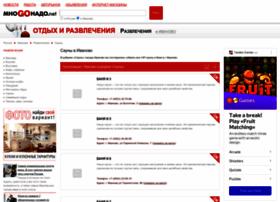 37-sauna.mnogonado.net
