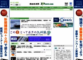 373news.com