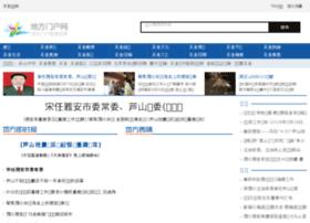 37love.com.cn