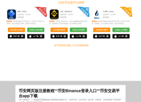 37shua.com