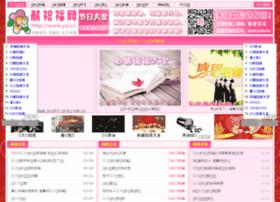 38.xzhufu.com