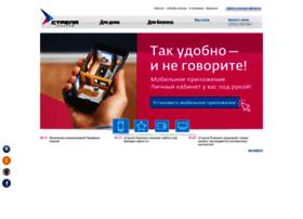 380.strelatelecom.ru