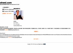 3835050.okwei.com