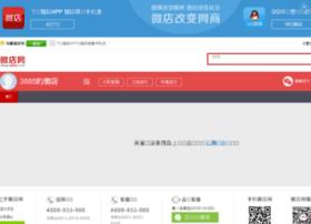 3885.okwei.com