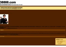 38888.com