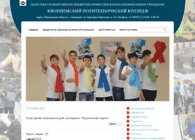 38pu.ru