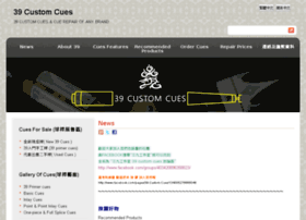 39customcues.com