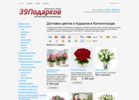 39podarkov.ru