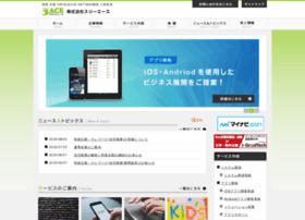 3ace-net.co.jp