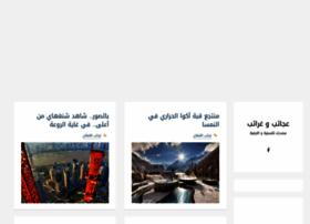 3ajaaieb.blogspot.ro