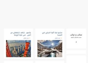3ajaaieb.blogspot.se