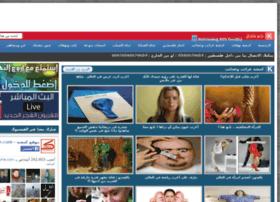 3ajayeb.kamshe.com