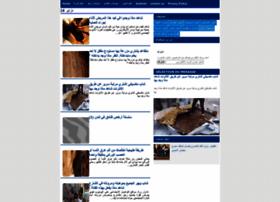 3akliya-dz.blogspot.com