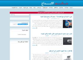 3alam-alebdaa3.blogspot.com