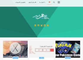 3alam-blog.blogspot.com