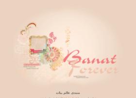 3almbanat.worldgoo.com