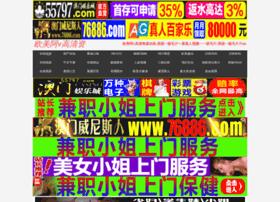 3almk.com