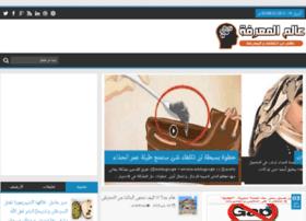 3almt9afa.com