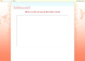 3almycool.blogspot.com