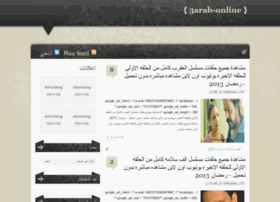 3arab-online.blogspot.com