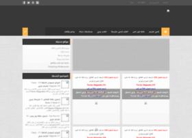 3arabanime.blogspot.com