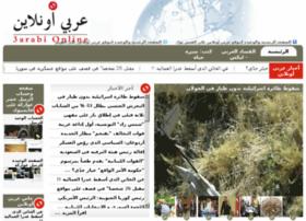 3arabionline.com