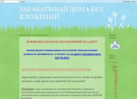 3arabotai-doma.blogspot.ru