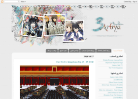 3arbya-team.blogspot.ae