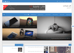 3asifa-template.blogspot.com