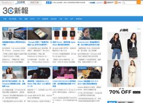 3c.technews.tw