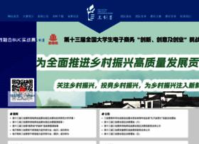 3chuang.net