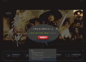 3d.kankan.com