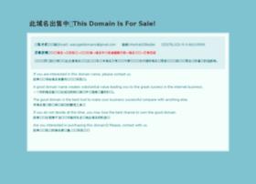 3db19y.heiheimao.com