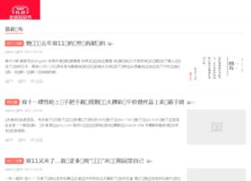 3dbuy.com.cn