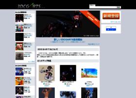 3dcg-arts.net