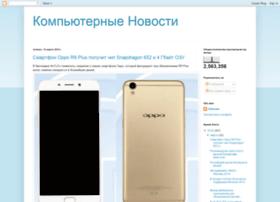3dcomps.blogspot.ru