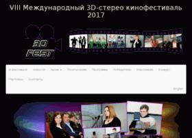 3dfest.ru