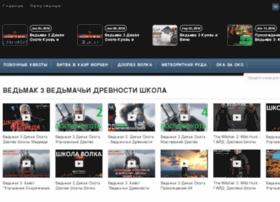3dgamez.ru