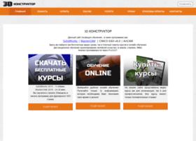 3dkonstryktor.ru