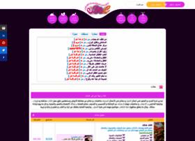 3dlat.net