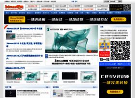 3dmax8.com